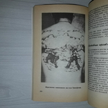 Самые громкие преступления Архивы ГУВД Защита от посягательств, фото №13