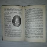 Донское казачество (1618-1918) Автограф Атамана Крыма Тираж 1000, фото №13