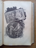 Пушкин 1913 в одном томе С иллюстрациями, фото №10