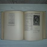 Літературний щоденник Київ 1966 Уложив Микола Терещенко, фото №9