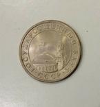 5 рублей ГКЧП 1991, фото №3