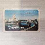 Аэрофлот 1964, фото №2