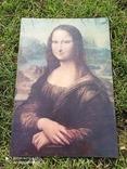 Картина. Мона Лиза. Леонардо да Винчи. репродукция, фото №2