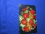 Старая открытка   1973 г  Красные Розы, фото №2