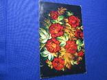 Старая открытка   1973 г  Красные Розы, фото №3