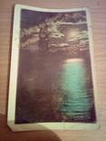 Лунная ночь в Крыму, Крымгосиздатторг 1939г, фото №2
