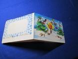 Открытка детская раскладушка  художник Пынина  1987 г, фото №3