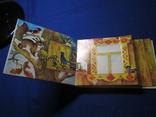 Открытка детская раскладушка  художник Пынина  1987 г, фото №4