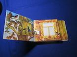Открытка детская раскладушка  художник Пынина  1987 г, фото №5