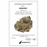 Фрагмент фульгурита, 3,8 грам, з серитфікатом автентичності, фото №3