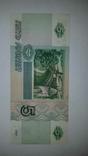 Банкноты образца 1995,1997, фото №2