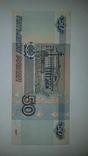 Банкноты образца 1995,1997, фото №4