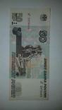 Банкноты образца 1995,1997, фото №5