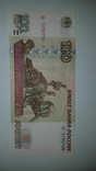 Банкноты образца 1995,1997, фото №6