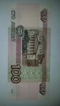 Банкноты образца 1995,1997, фото №7