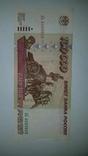 Банкноты образца 1995,1997, фото №11