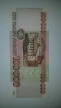 Банкноты образца 1995,1997, фото №12