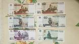 Банкноты образца 1995,1997, фото №13