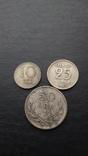 10. 25. 50 оре серебро, фото №2