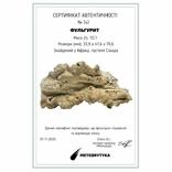 Фрагмент фульгурита, 10,1 грам, з серитфікатом автентичності, фото №3