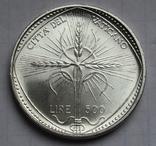 500 лир 1968 г. Ватикан, серебро, фото №6