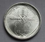 500 лир 1968 г. Ватикан, серебро, фото №8