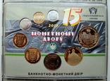 Набор монет Украины 2013 года набір НБУ 15 років монетному двору України фото 3