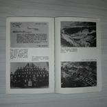 Гитлеризм в истории евреев 1990 Автор бывший военный прокурор, фото №8