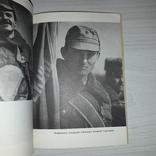 Афганистан События 1989 в Термезе Рассказы очевидца 1990, фото №8