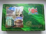 """Коробка от конфет """"Асорти"""" Винница, фото №2"""