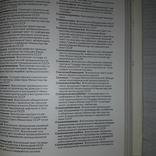 Технологический словарь. Русские аббревиатуры. Berlin Veb Verlag Technik 1989г., фото №8