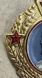 Орден ленина (копия), фото №7
