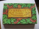 Коробка от Пряник Золотоношский, фото №2