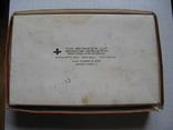 Коробка от Пряник Золотоношский, фото №3