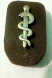 Польский франчный значок медика., фото №2