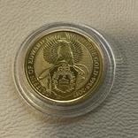 25 фунтов 2017 год Англия «Гриффон» золото 7,78 грамм 999,9', фото №2