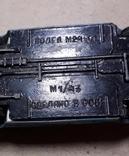 Модель машины Волга М24-01 СССР на реставрацию, фото №9