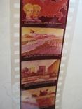 Диафильмы Советская Армия и Наш герб и флаг  (на укр. языке), фото №5