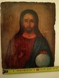 Ікона Ісуса Христа, фото №2