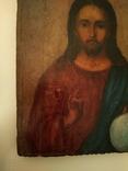 Ікона Ісуса Христа, фото №7