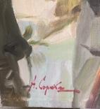 Аркадий Сорока № 4 60х80, фото №3