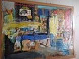 """Дамы""апплик. 41х56 см.Анатолий Шевчук(1951-2008), фото №8"
