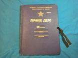Папка личное дело КГБ СССР Секретно, фото №2