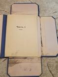 Папка личное дело КГБ СССР Секретно, фото №6