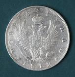 1 рубль 1819(ПС), фото №2
