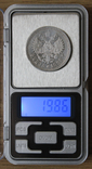 1 рубль 1898(АГ), фото №7