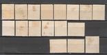 """Первый коммеморативный выпуск """"300-летие дома Романовых"""" 1913 года, фото №3"""