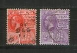 Брит. колонии. 1921  Британская Гвиана, король Георг V, корабль, лот 2 шт., фото №2