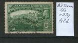 Брит. колонии. 1919 Ямайка, пароход Вердала, перевернутый ВЗ, фото №2