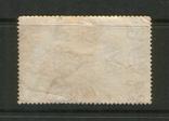 Брит. колонии. 1919 Ямайка, пароход Вердала, перевернутый ВЗ, фото №3
